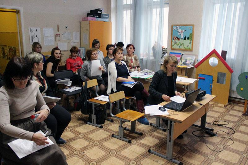 (24.10.2017 forum)  Участники Форума 2017 - Психолого-педагогическое сопровождение детей с ОВЗ