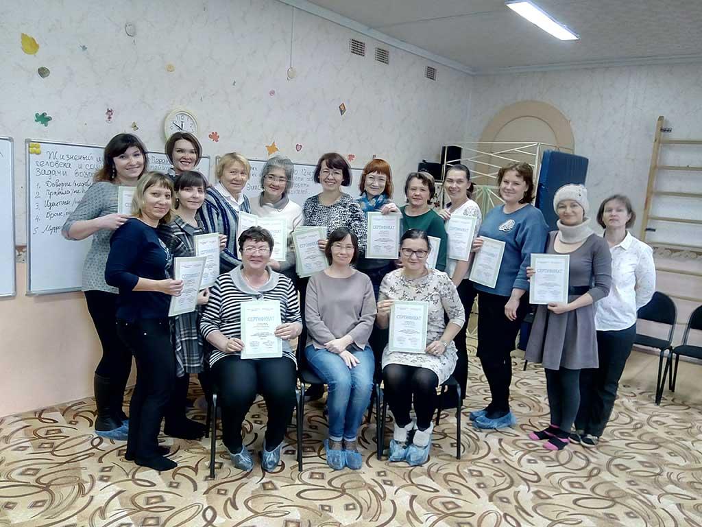 (21.11.2018 seminar) На семинаре